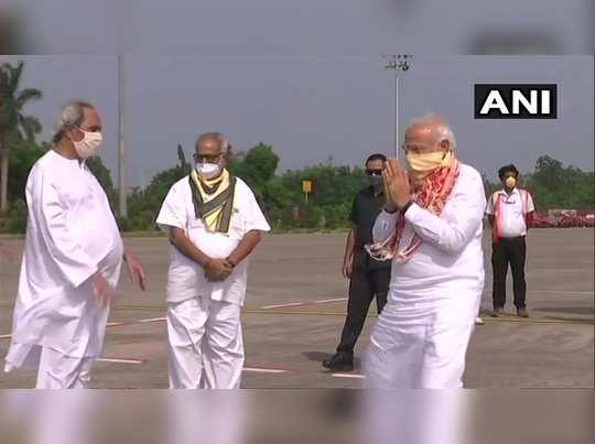 पंतप्रधान नरेंद्र मोदी ओडिशात दाखल