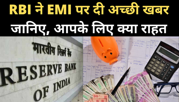 rbi cuts repo rate extends emi moratorium by another 3 months