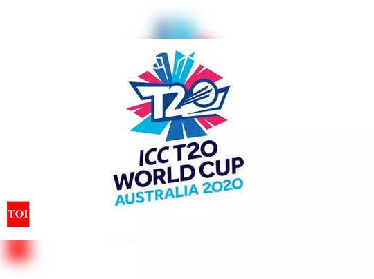 ट्वेन्टी-२० विश्वचषक रद्द होणार...