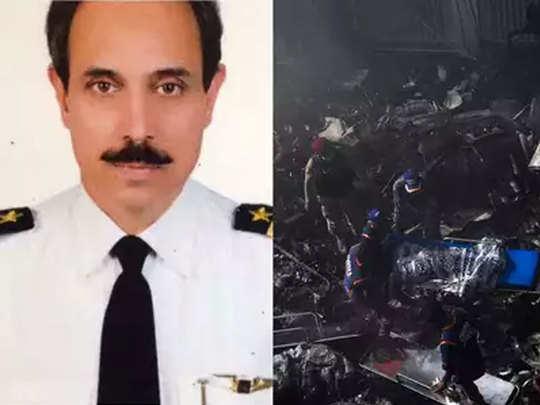 कराची विमान अपघात पायलटचा संवाद