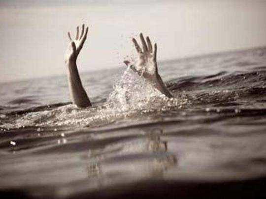 नालासोपारा येथे तलावात बुडून तिघांचा मृत्यू