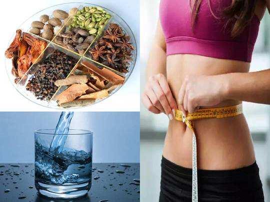 Weight Loss Drink : वजन घटाने के लिए पानी में मिलाएं ये 4 मसाले, एक महीने घट सकता है 2 Kg वजन