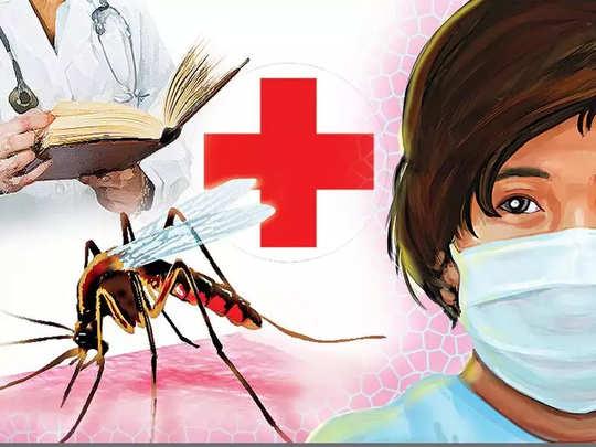 dengue malaria