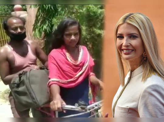Ivanka Trump Praises Jyoti Kumari