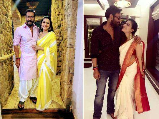 kajol-ajay devgn these things-make-that-a-couple-perfect