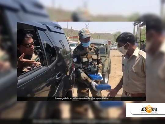 Indian Army officer praises cops of Rajasthan for their outstanding work in times of corona, Anupam Kher shares viral video
