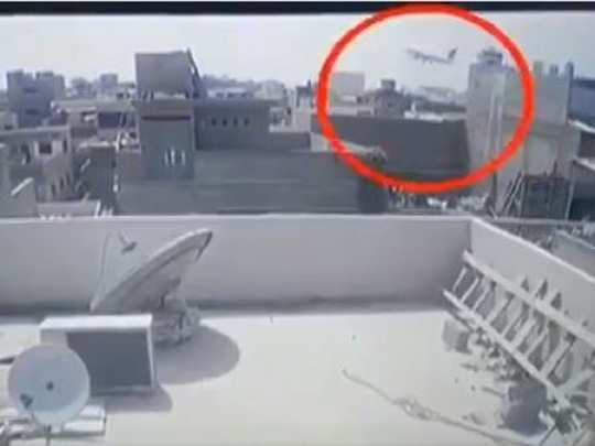 karachi flight crash