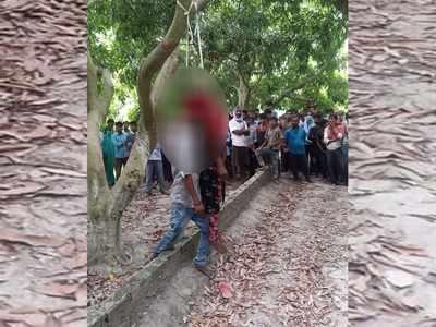 लीची के पेड़ से लटके प्रेमी युगल के शव