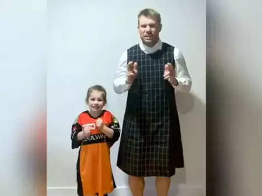 वॉर्नर आणि त्याचा मुलीचा व्हिडीओ व्हायरल