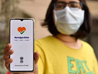 आरोग्य सेतु ऐप
