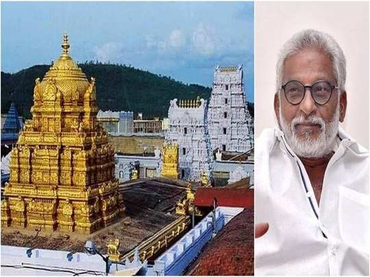 తిరుమల ఆలయం, టీటీడీ చైర్మన్ వైవీ సుబ్బారెడ్డి