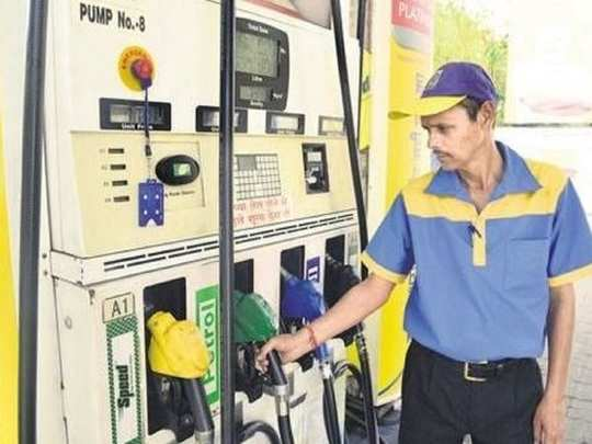 petrol rate in vijayawada