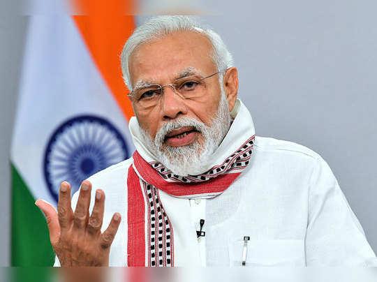 पंतप्रधान नरेंद्र मोदी (संग्रहित)