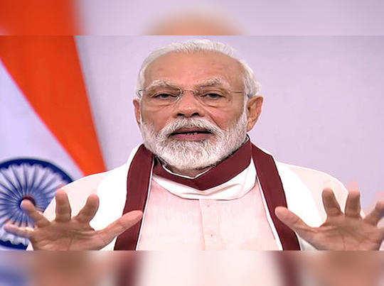 आत्मनिर्भर भारत : राष्ट्रीय स्वावलंबनाची हाक