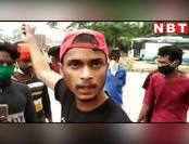 दानापुर स्टेशन पर यात्रियों का हंगामा, ट्रेन में खाना नहीं मिलने का लगाया आरोप