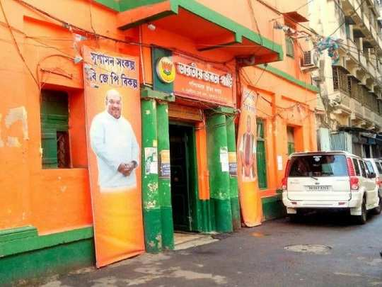 bjp party office