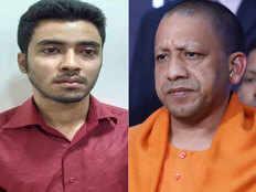 सीएम योगी को बम से उड़ाने का मेसेज, अब आरोपी की गिरफ्तारी पर पुलिस को अंजाम भुगतने की धमकी