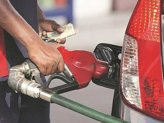 petrol rate today