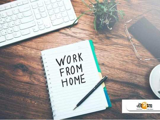search for work from home has risen by 377 percent