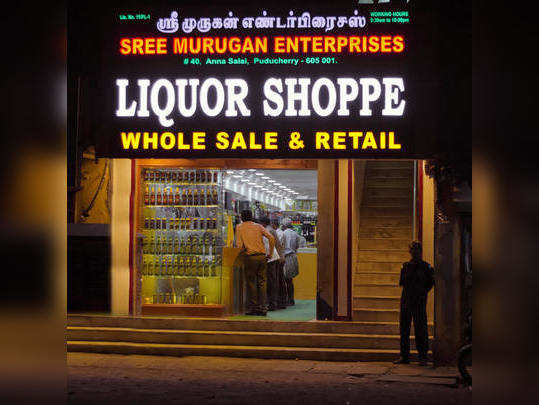 puducherry liquor shops