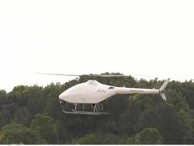 चीन का मानव रहित हेलिकॉप्टर