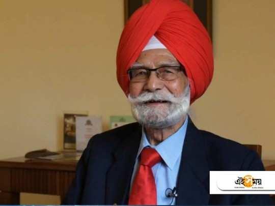 Hockey legend Balbir Singh Sr passes away on Monday in mohali