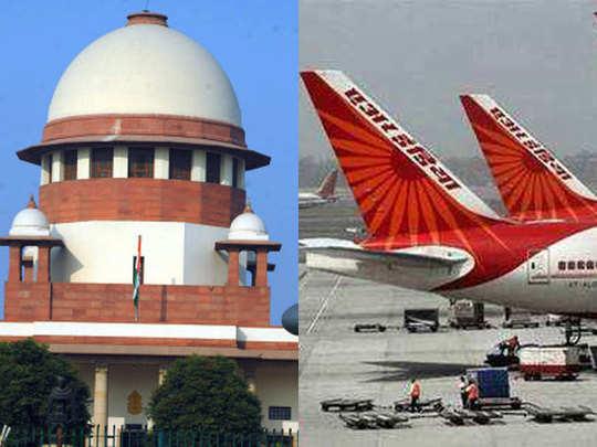 एयर इंडिया में बुकिंग पर SC का फैसला