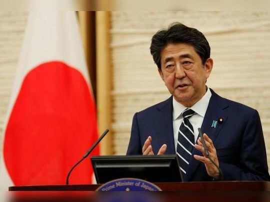 जपानमधील आणीबाणी मागे