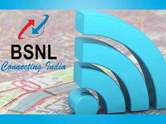 BSNL लाया सबसे लंबी वैलिडिटी वाला प्लान, 600 दिनों तक अनलिमिटेड कॉलिंग