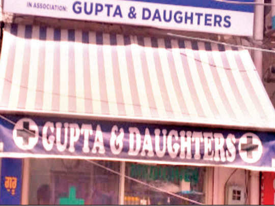 gupta-and-doughters