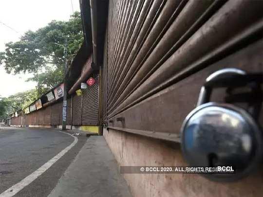 Himachal Pradesh Extends Lockdown Till June 30