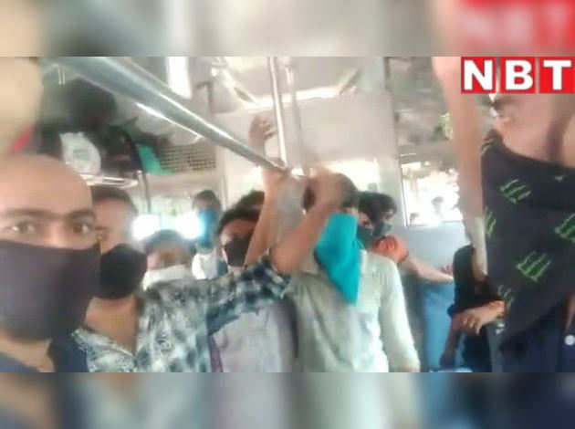 श्रमिक स्पेशल में भेड़-बकरी की तरह लाए जा रहे हैं श्रमिक, यात्री ने NBT को भेजा वीडियो