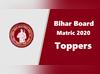 Bihar Board 10th Result 2020: टॉप 10 में 41 स्टूडेंट्स, ये रही पूरी लिस्ट