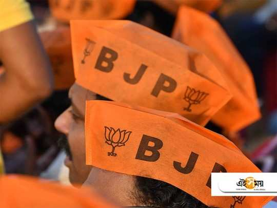 Coronavirus Pushes BJP Governments second phase's First Anniversary Celebration Online