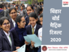 Bihar 10th Result: इस बार के रिजल्ट को बोर्ड ने बताया अब तक का बेस्ट, जानें क्यों