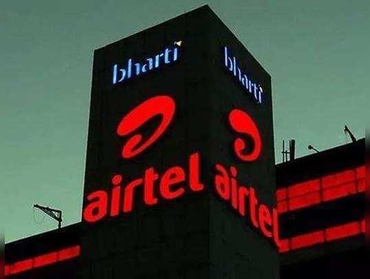 airtel news