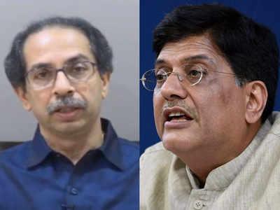 महाराष्ट्र सरकार और रेलवे में तेज हुई बहसबाजी