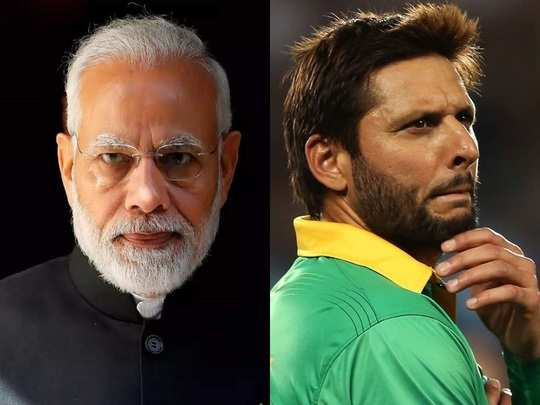 Narendra Modi and Shahid Afridi