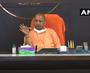 सीएम योगी ने की अटल बिहारी वाजपेयी मेडिकल यूनिवर्सिटी के पहले वीसी की नियुक्ति
