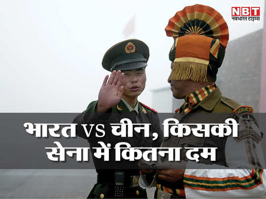 india vs china comparison between amry nuclear weapon and defence budget