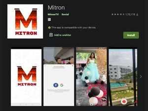 Mitron App: ಟಿಕ್ಟಾಕ್ಗೆ ಸೆಡ್ಡು ಹೊಡೆದ ಮಿತ್ರೋ, 50 ಲಕ್ಷ ಡೌನ್ಲೋಡ್!