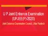 UPJEE 2020: जानें कब आएगा एडमिट कार्ड, जुलाई में परीक्षा