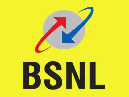 BSNL New Long Term Plan Rs.2399