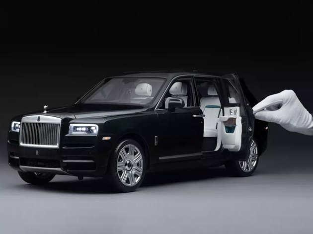 Rolls Royce की गजब खिलौना कार, कीमत 28 लाख