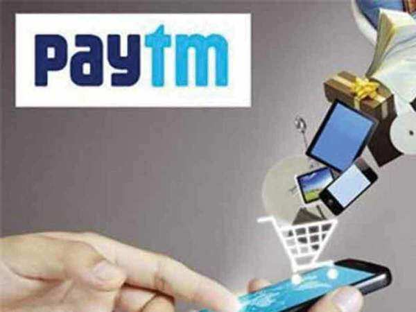 paytm tells why otp placed at the end of message