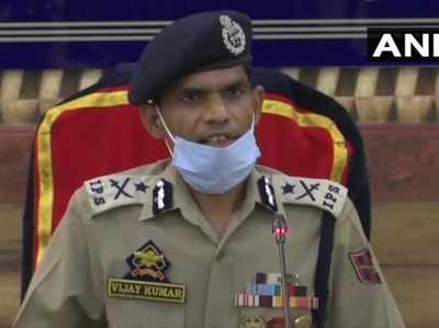 पुलिस आईजी विजय कुमार