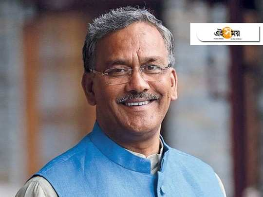 Uttarakhand Forest fires not as fatal as it's being shown on social media says CM Trivendra Rawat