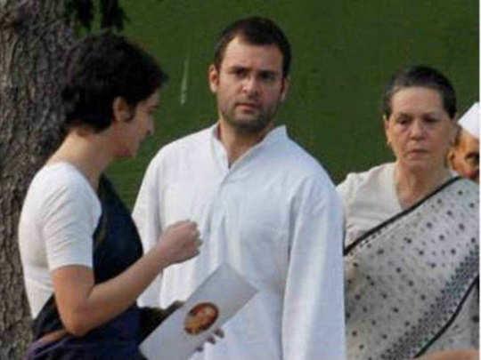 सोनिया, राहुल और प्रियंका (फाइल फोटो)