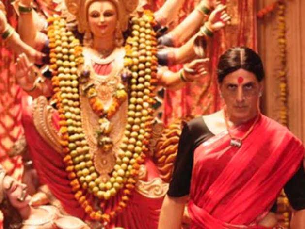 फिल्म लक्ष्मी बम में अक्षय कुमार