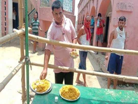 কোয়ারানটিন কেন্দ্রে হাজির দামোদর শেঠ...